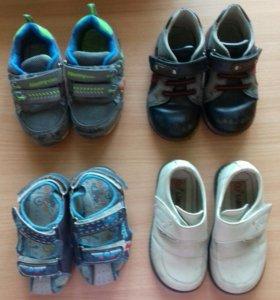 Детская обувь не дорого 21-24 размеры..от 100-250