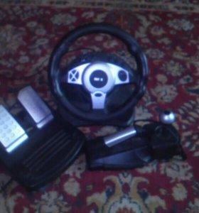 Игровой руль,педали,коробка передач.
