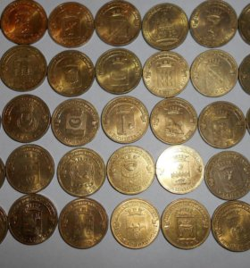2 Набора монет - 38шт и 32шт ГВС