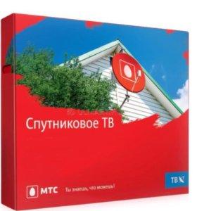 Продажа спутникового тв 📺 мтс.