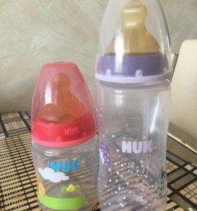 Бутылочки Nuk
