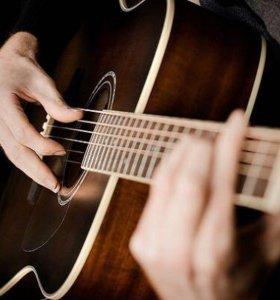 Репетитор по гитаре и укулеле