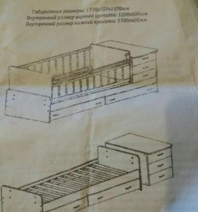 Кровать-трансформер с маятником