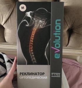 Реклинатор ортопедический для спины