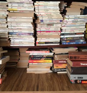Художественная литература, очень много романов