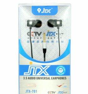 Наушники вакуумные JTX 702