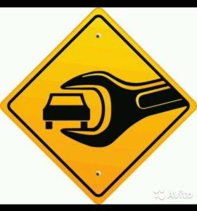 Ремонт ходовой части автомобилей!!!