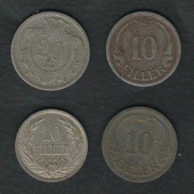Австро-Венгрия 4 монеты