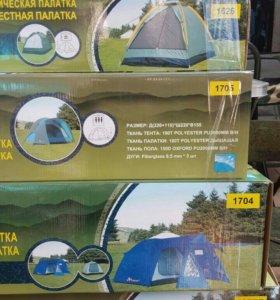 палатка 3места