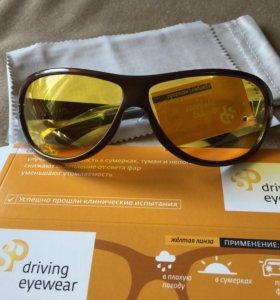 Водительские очки новые, непогода.
