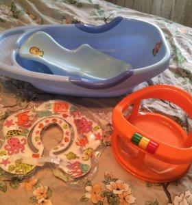 Ванночка,горка,круг и стульчик для купания