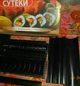 Набор для приготовления суши СУТЕКИ