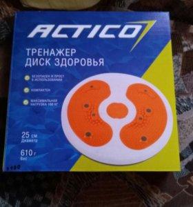 Тренажер диск для здоровья