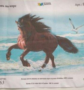 """Схема для вышивание мулине """"Конь на море"""""""