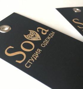 Печать визиток бирок листовок