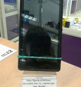 Sony xperia d2403