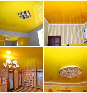 🌕 Жёлтые натяжные потолки‼️