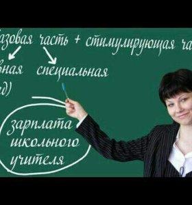 Услуги обучения