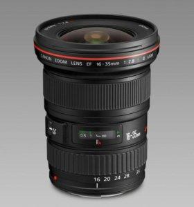 Canon EF 16-35/2.8 II USM