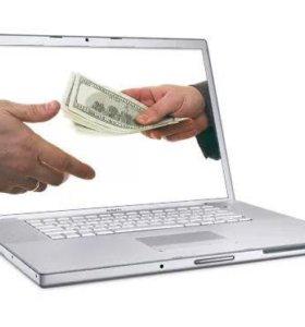 Выкуп ноутбуков б/у или не рабочих