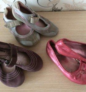 Обувь для девочки, 28