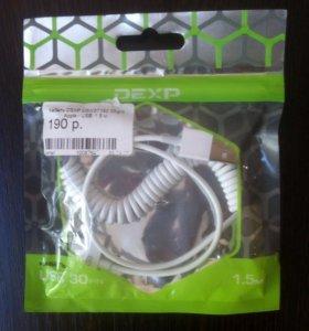 USB кабель на 4 iPhone