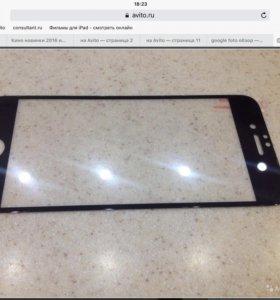 Защитное стекло для iPhone 6 iPhone 6s черное