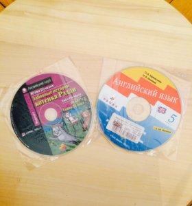 2 диска по изучению Английского языка