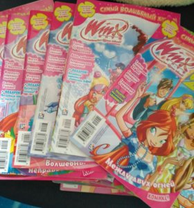 Журнал winx