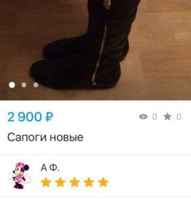 Обувь 40 босоножки туфли сапоги