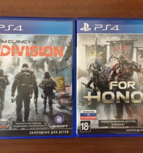 For honor, Division (PS4)