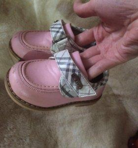 Обувь детская 20 р ботинки