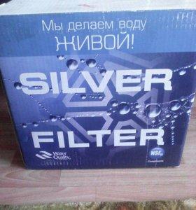 Фильтр для очистки воды Silver.
