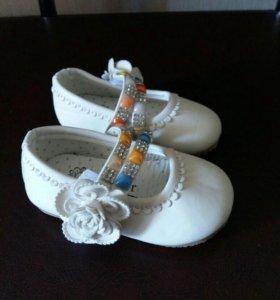 Новые туфли для девочки 15 размер