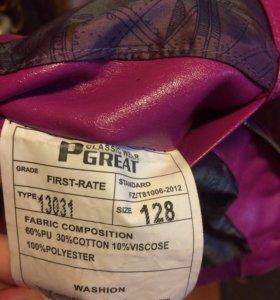 Куртка весенняя экокожа 122 128