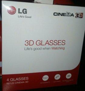 Очки LG cinema 3D