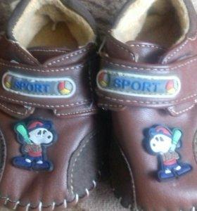 Пинетки,первая обувь