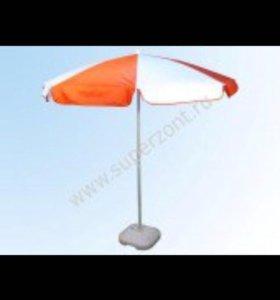 Зонт Тент 1,8 м