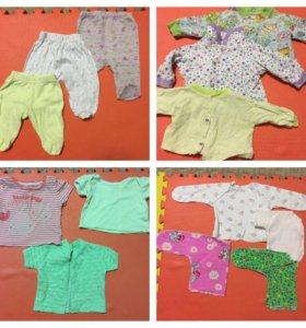 Продам пакет детских вещей (0-2месяца)