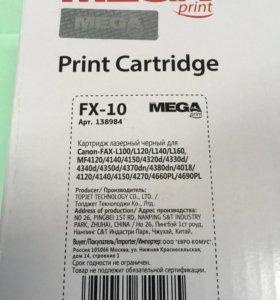 Картридж для лазерный FX-10