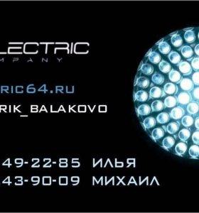 Балаково Электрик
