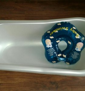 Ванночка и круг для плавания