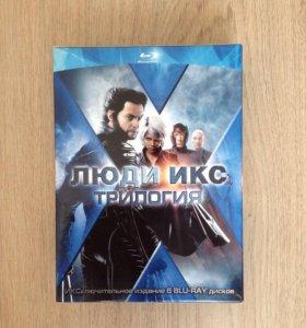Blu-ray люди икс (исключительное издание)