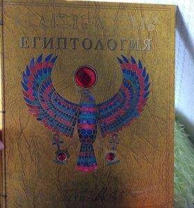 Книга по Египту