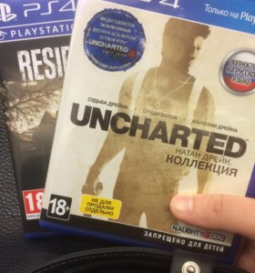 Resident evil 7 uncharted ps4 продажа/обмен
