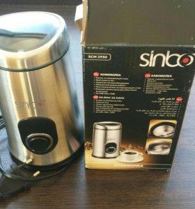 Кофемолка Sinbo SCM-2930