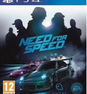 Need for speed ps4 (рус.)