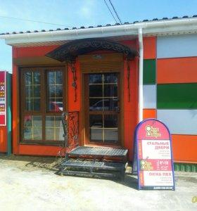 Ворота ,двери,окна пвх ,металоконструкции