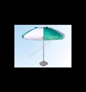 Зонт Тент. 2,4 м