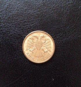Монета (5 рублей)